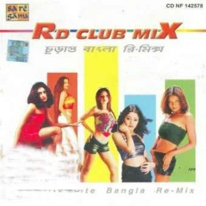 Indian Bangla Songs   mp3fair   Page 5